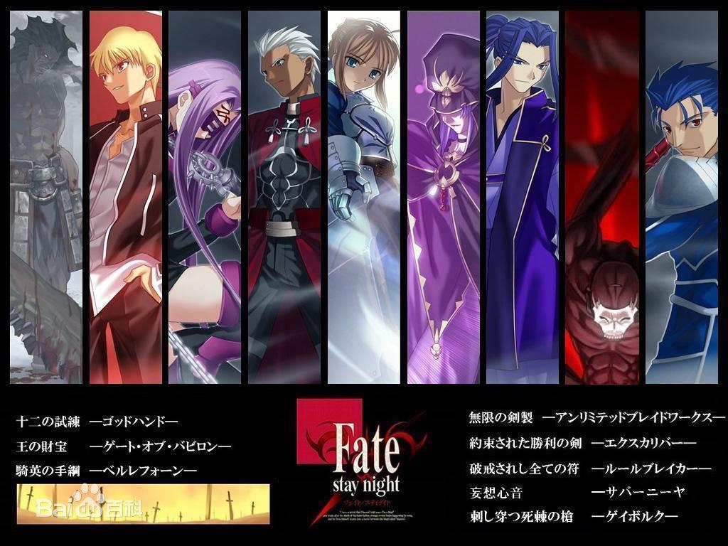 【PC游戏】fate stay night