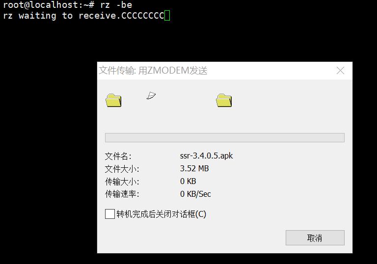 lrzsz - 史上最简单的Linux文件上传/下载工具