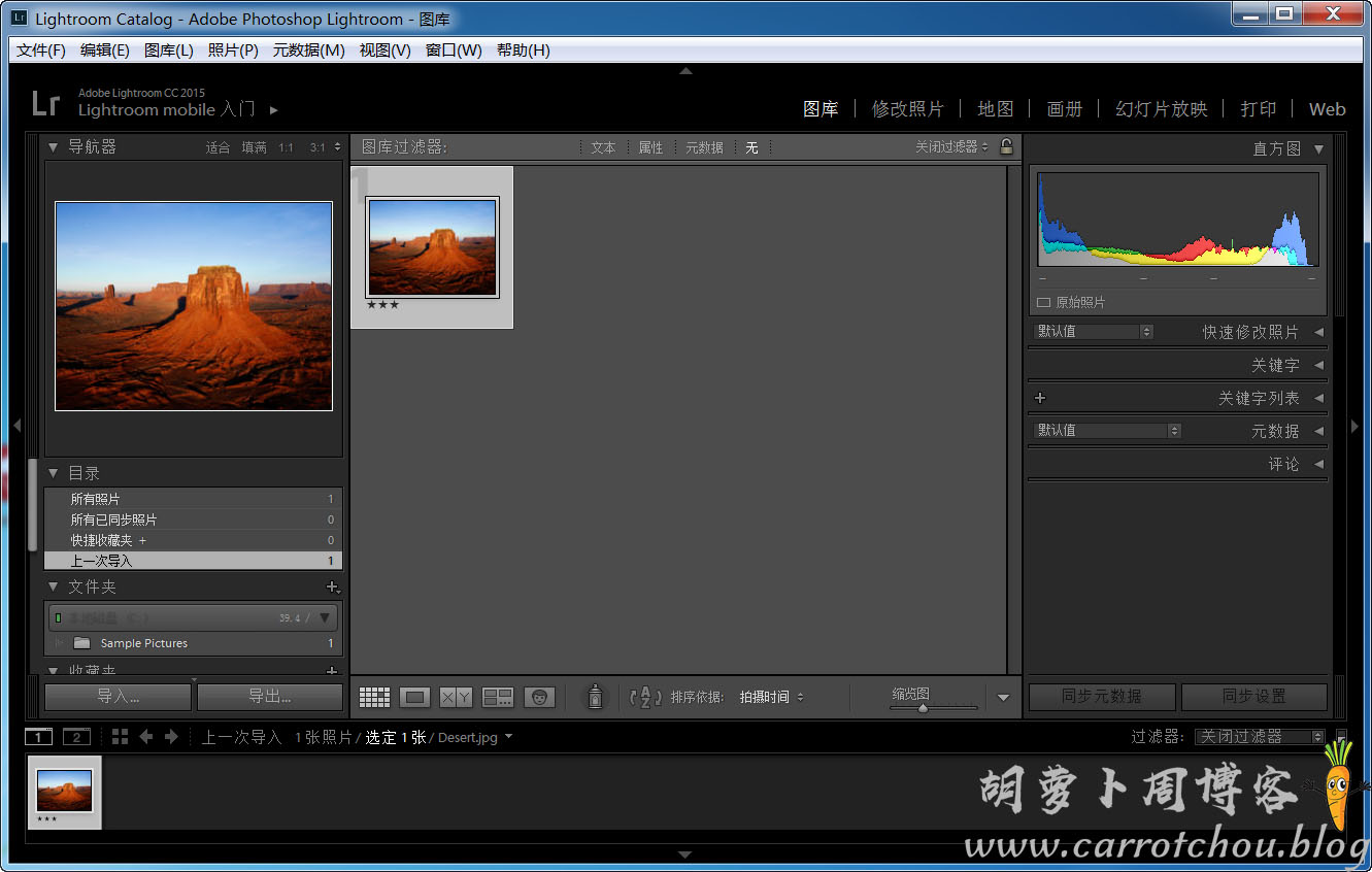Adobe Lightroom Classic CC 2019 v8.3 直装破解版
