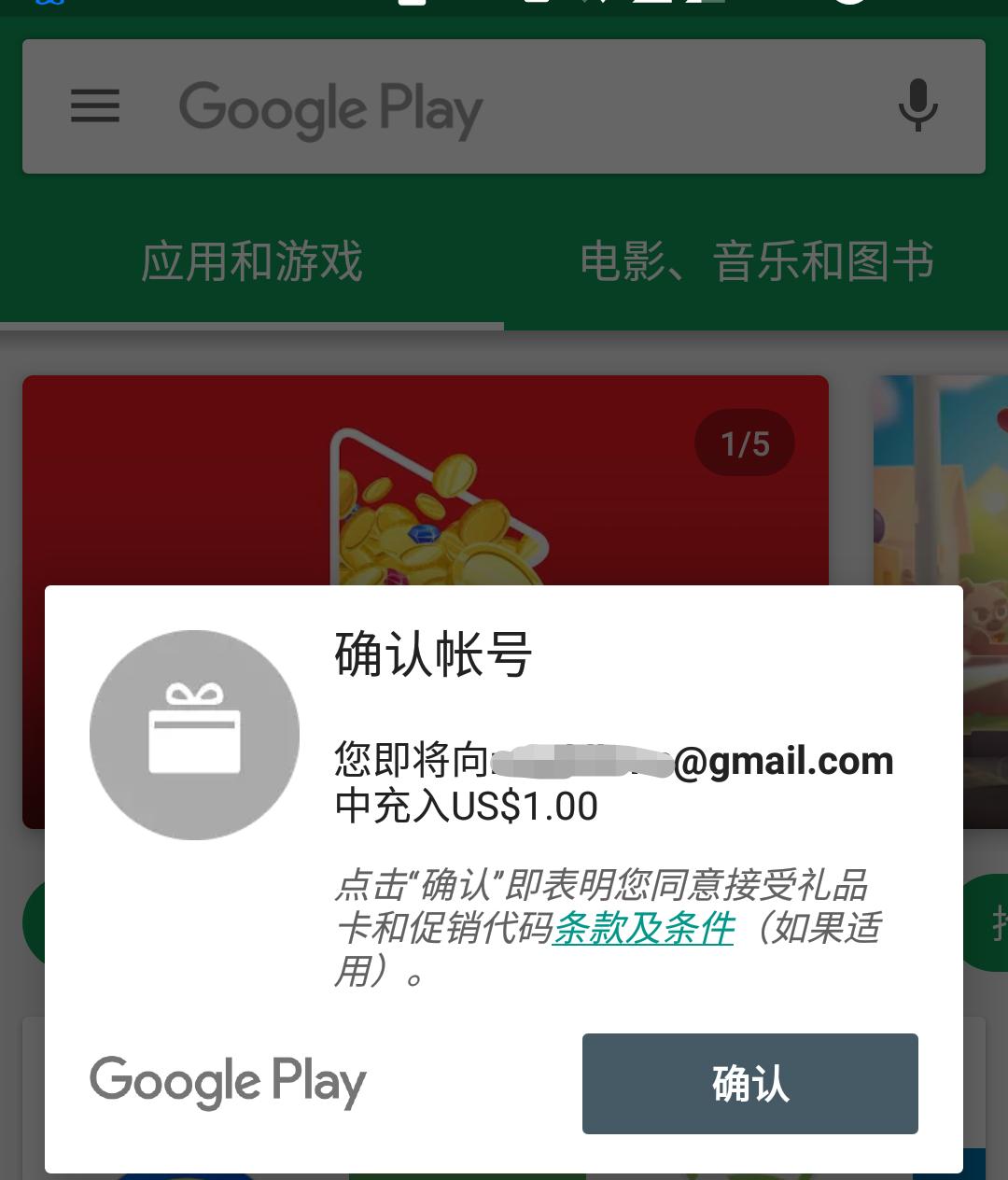 Screenshot_20170809-010322_01_01.png
