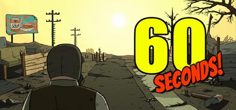《60秒!(60 Seconds!)》汉化版.jpg
