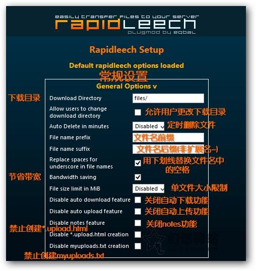 rapidleech安装过程-1