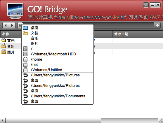 05 Win 下的 GO Bridge