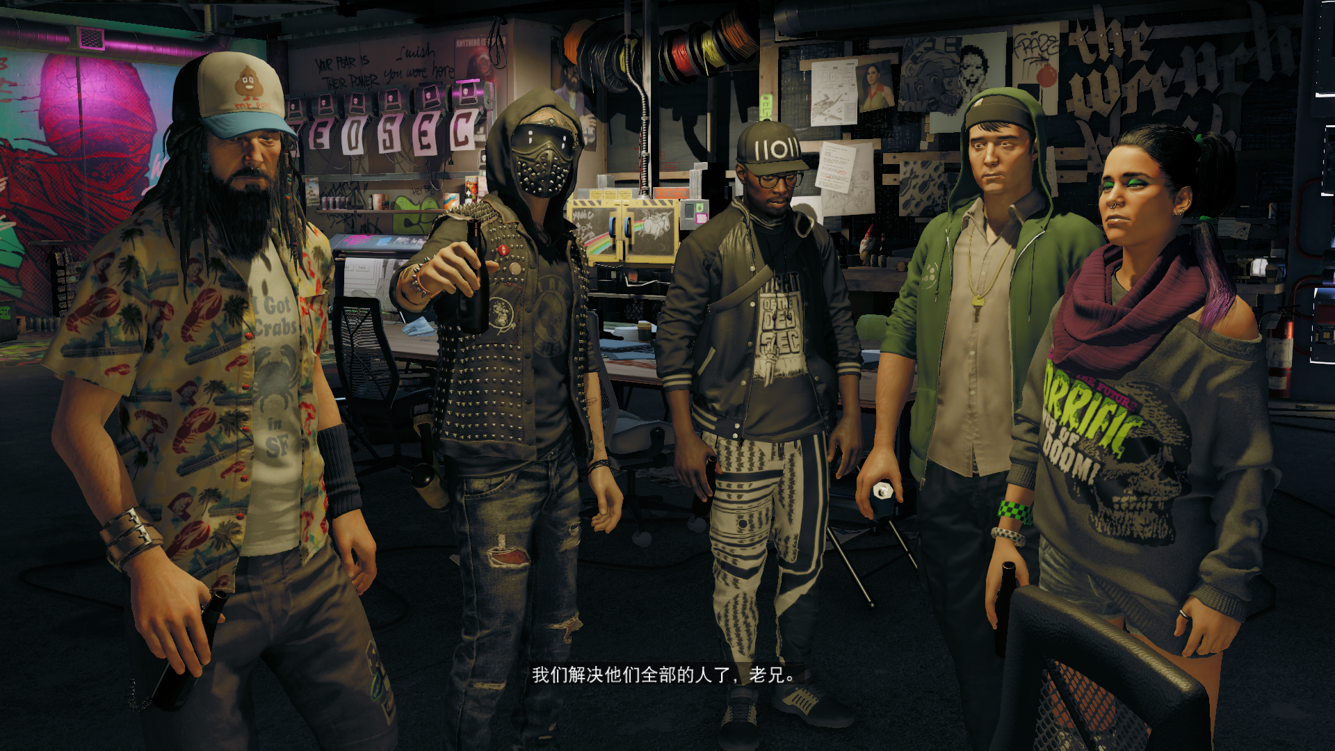 06 Watch_Dogs
