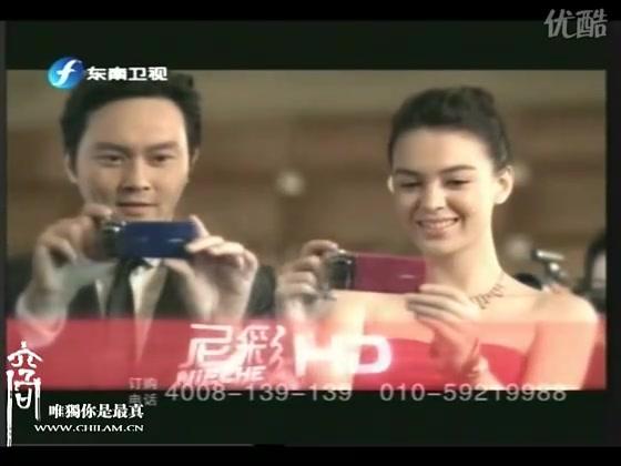 香港巨星张智霖代言的手机 2233魔性