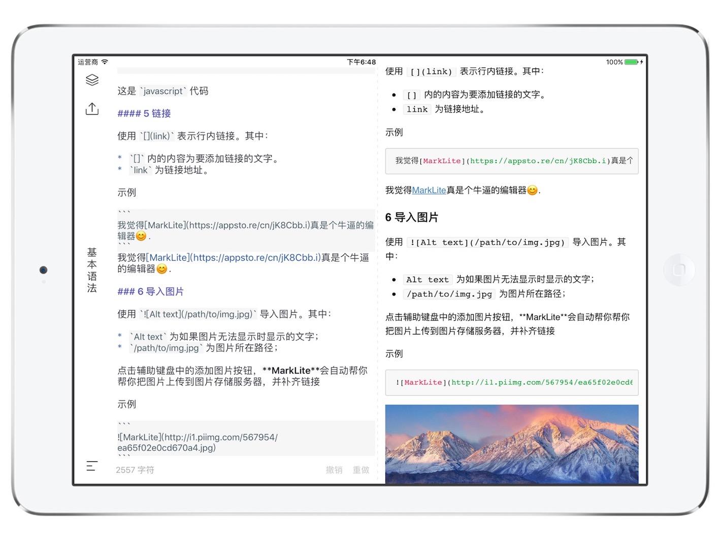 iPad_ScreenShot.jpg