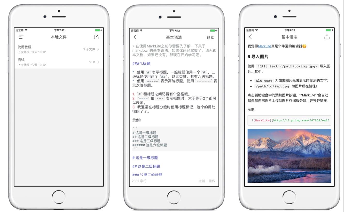iPhone_ScreenShot.jpg