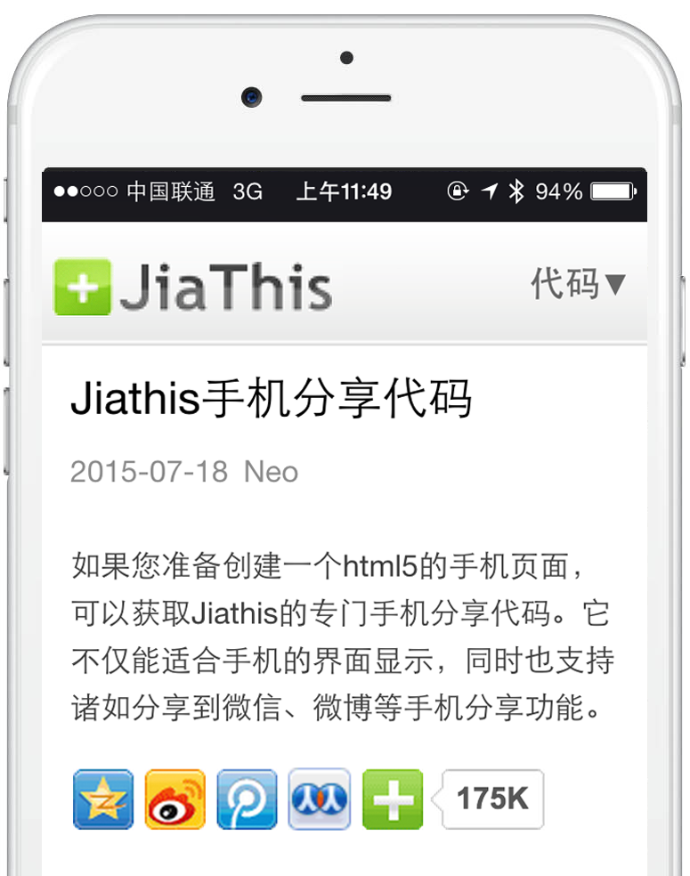 JiaThis