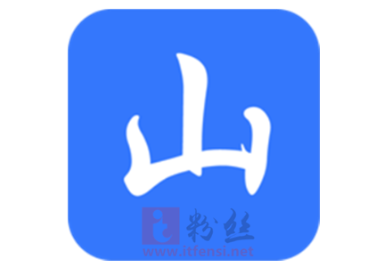 百度山寨云 v4.0.0 新版下载