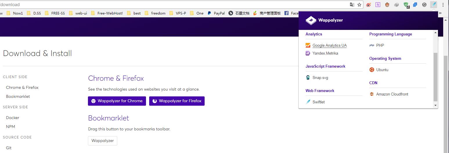 Wappalyzer:识别网站所用的建站程序