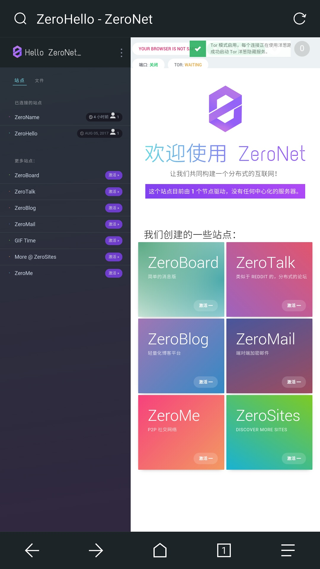 zeronet1