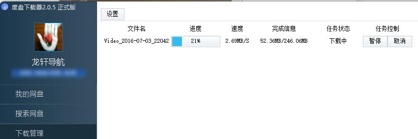 9.13测试下载速度