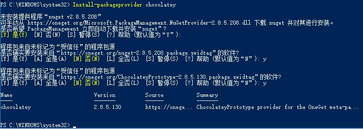 PowerShell 源