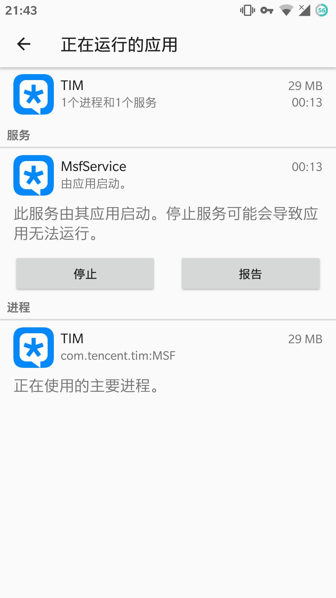 Screenshot_20170914-214321.png