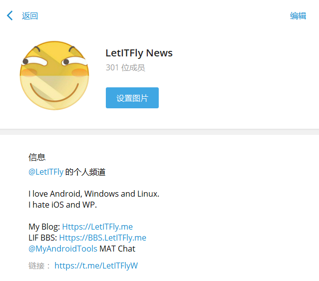LetITFly News.png