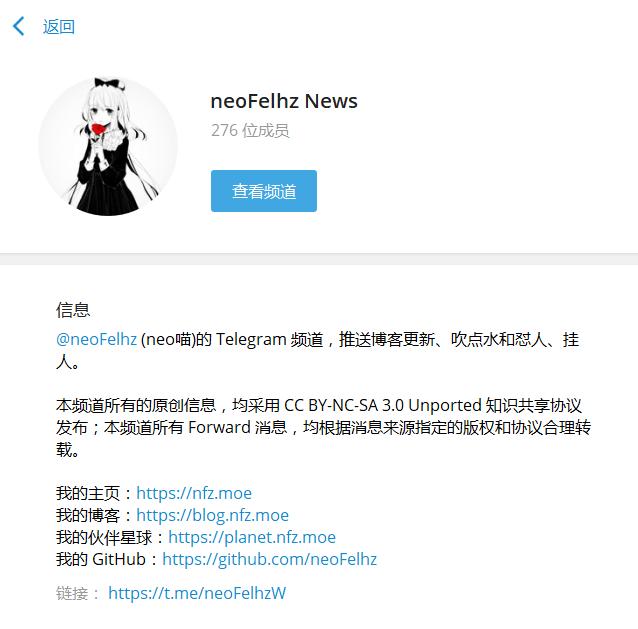 neoFelhz News.png