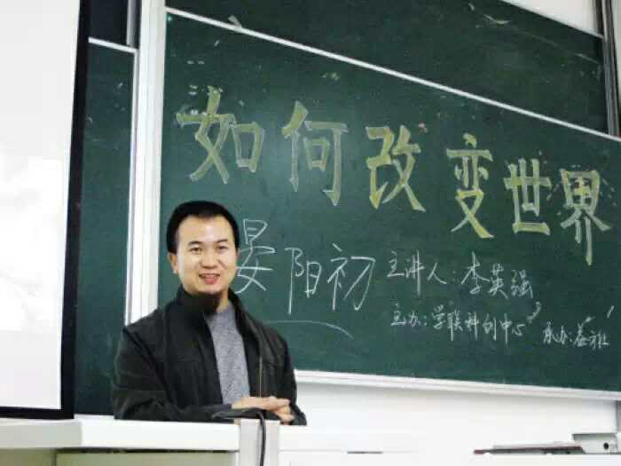 Liyingqiang