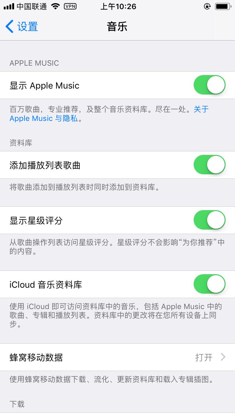 iOS 11 正式发布,但还有这 31 个细节你可能会不知道插图4