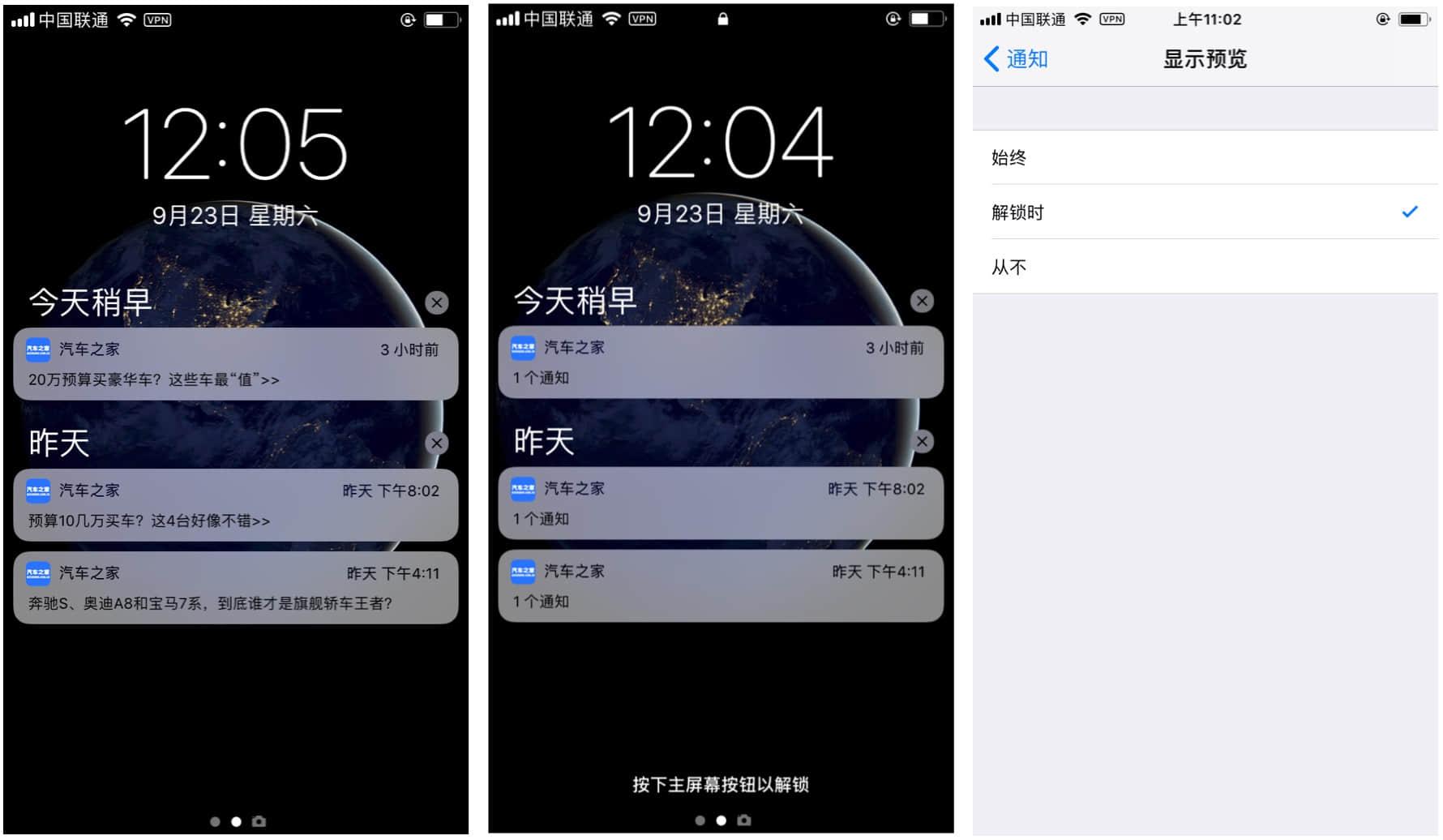 iOS 11 正式发布,但还有这 31 个细节你可能会不知道插图8