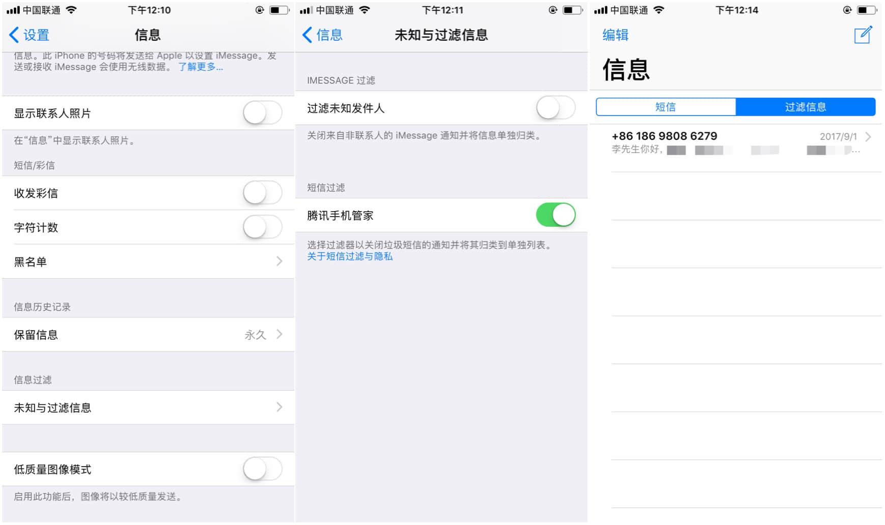 iOS 11 正式发布,但还有这 31 个细节你可能会不知道插图9