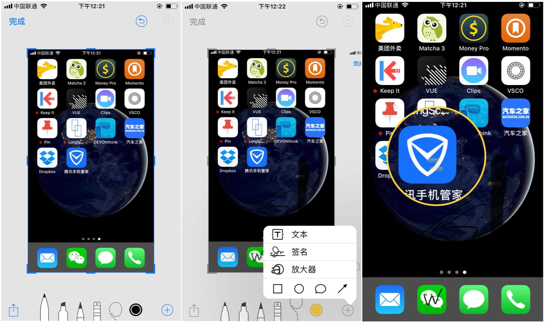 iOS 11 正式发布,但还有这 31 个细节你可能会不知道插图18