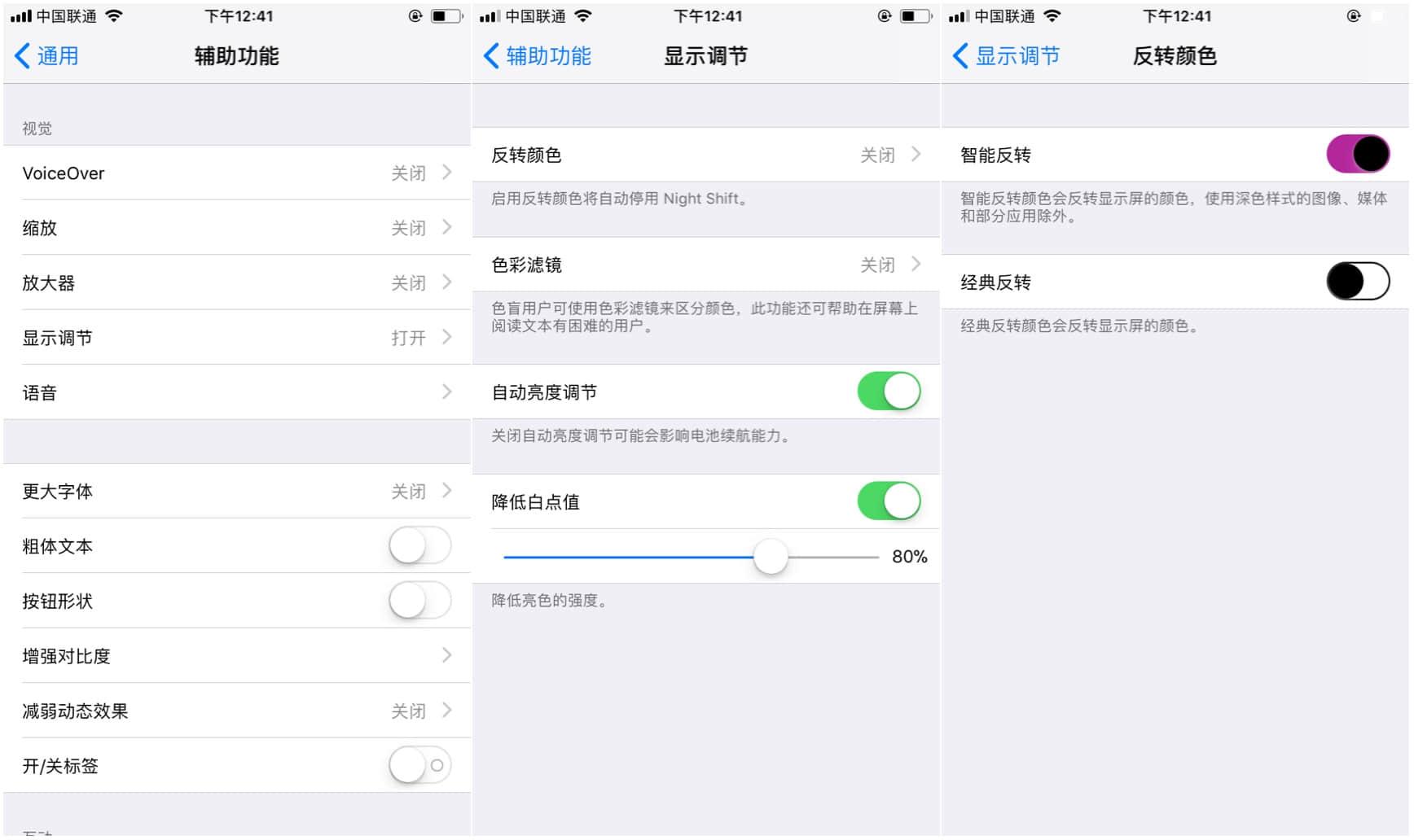 iOS 11 正式发布,但还有这 31 个细节你可能会不知道插图13
