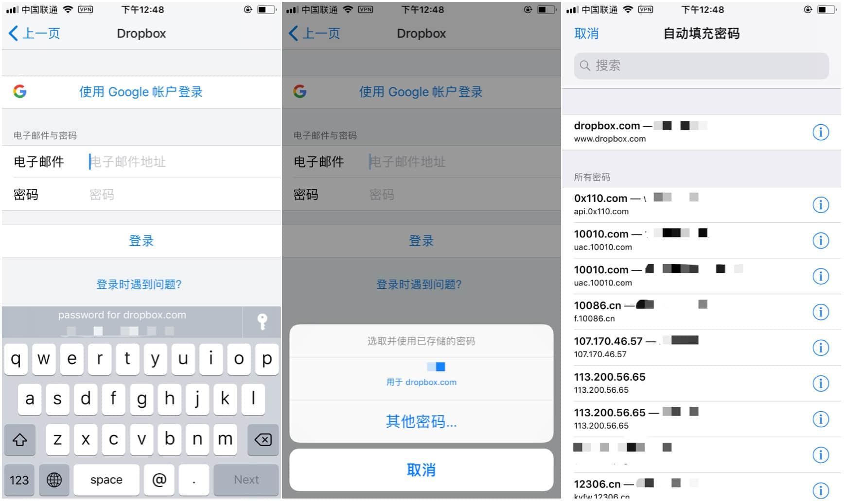 iOS 11 正式发布,但还有这 31 个细节你可能会不知道插图10