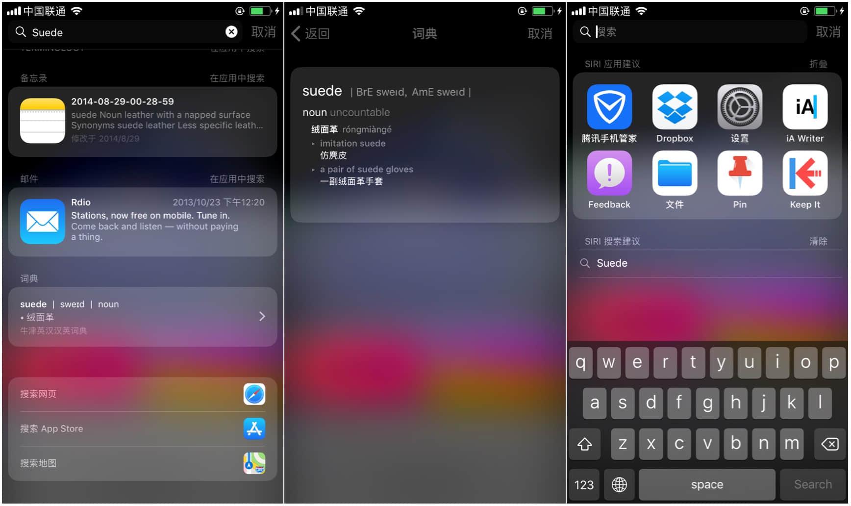 iOS 11 正式发布,但还有这 31 个细节你可能会不知道插图24