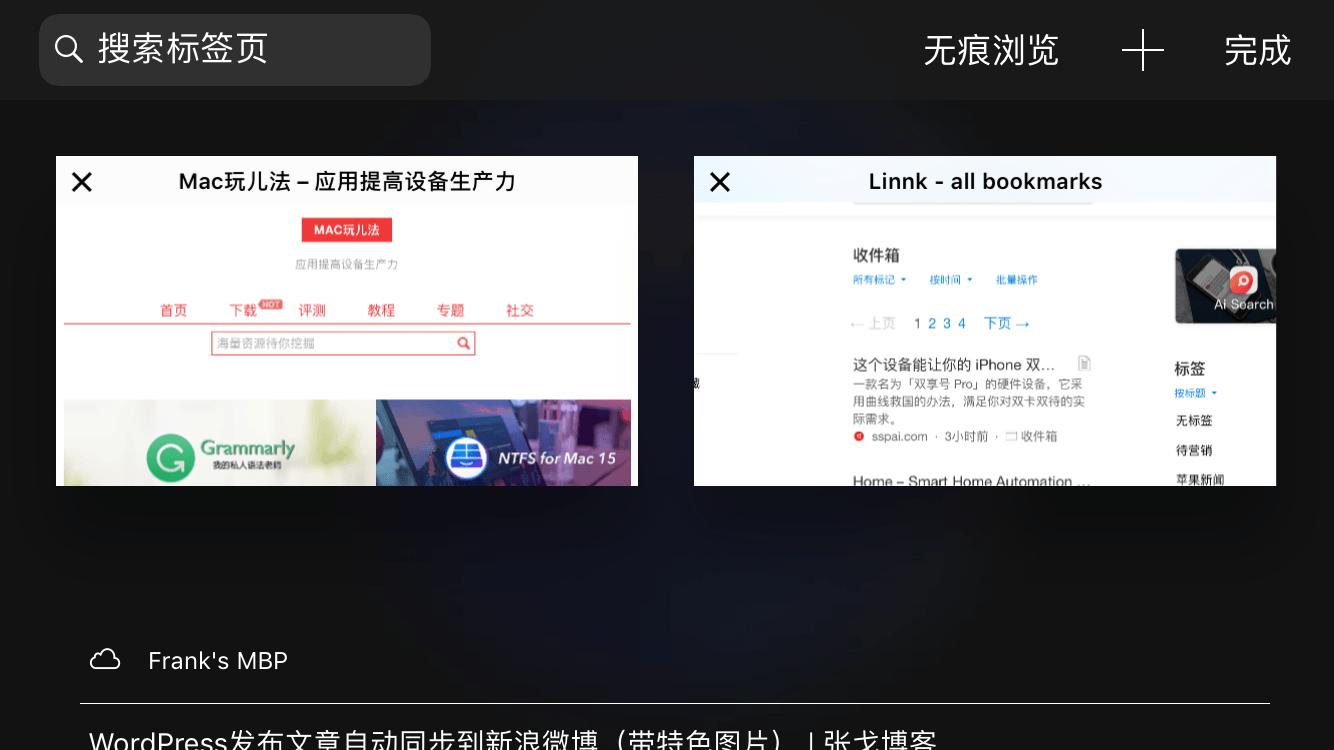 iOS 11 正式发布,但还有这 31 个细节你可能会不知道插图27