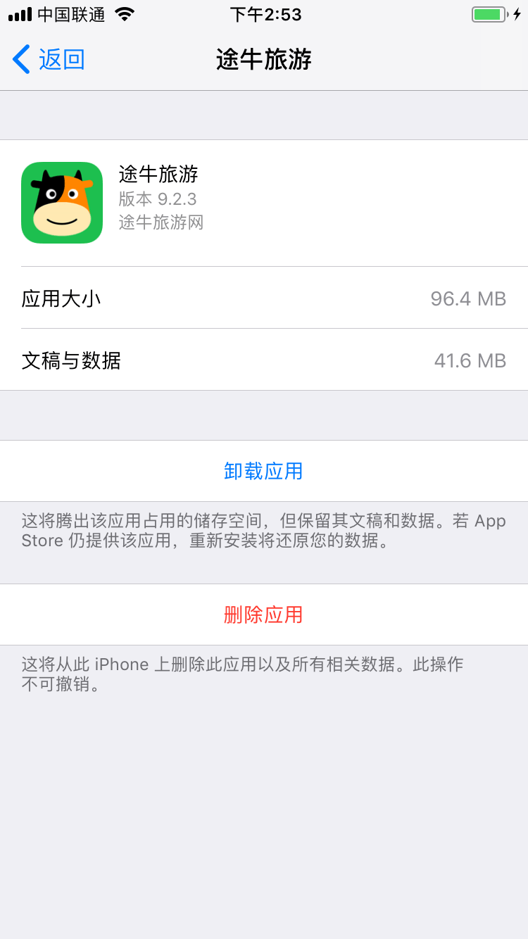iOS 11 正式发布,但还有这 31 个细节你可能会不知道插图23