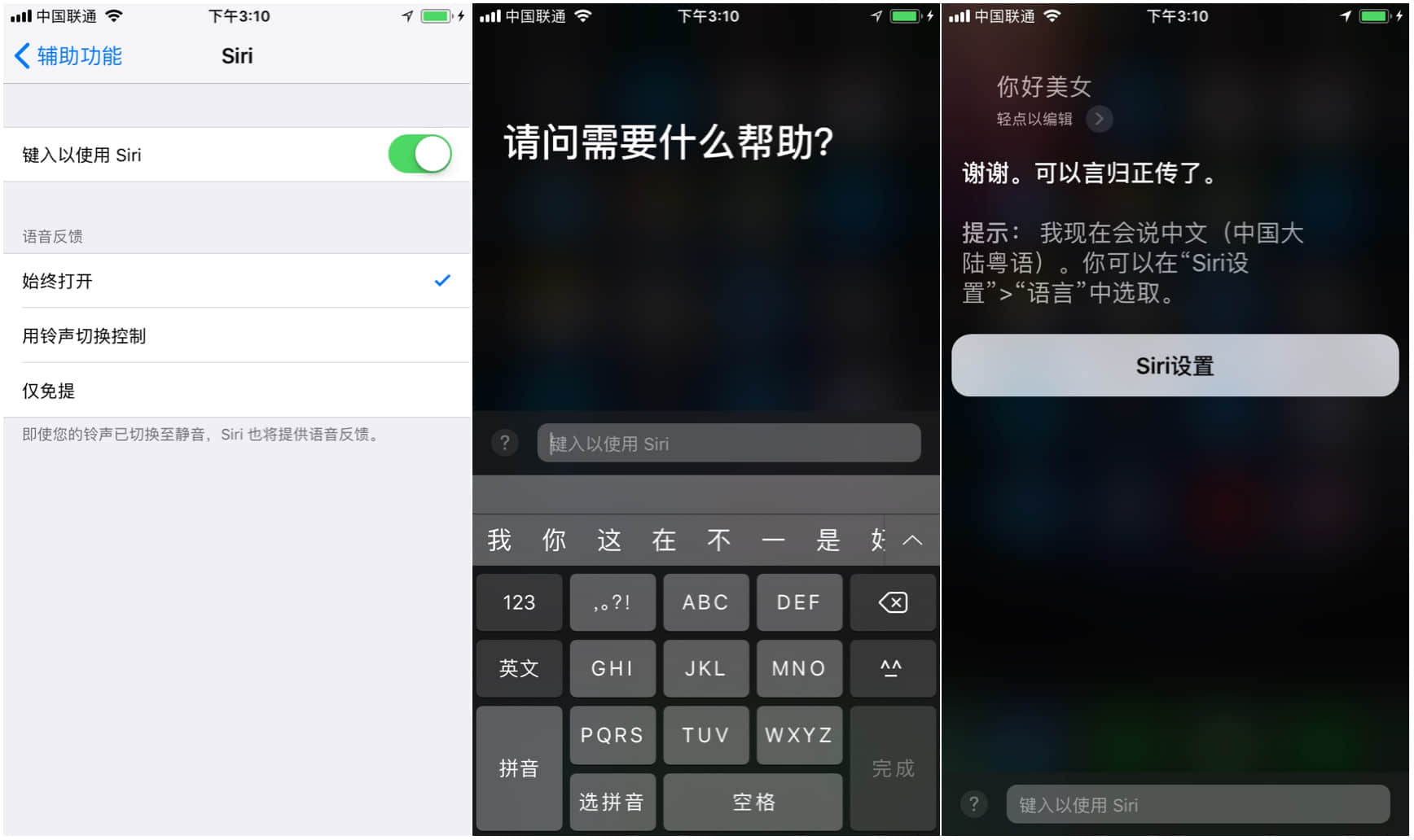 iOS 11 正式发布,但还有这 31 个细节你可能会不知道插图19