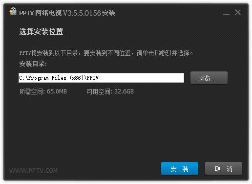 PPTV网络电视(V3.5.5.0156)