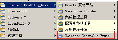 Oracle配置1.png