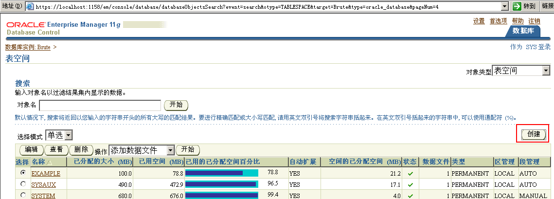 Oracle配置4.png