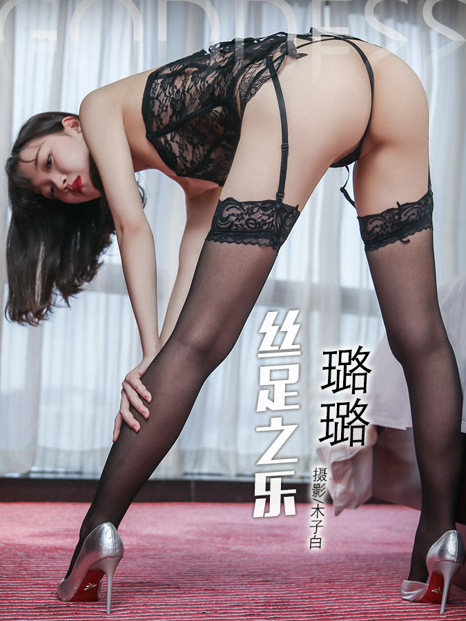 [TouTiao 头条女神] 2017.09.27 璐璐 丝足之乐