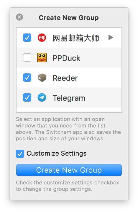 Switchem:快速切换应用操作环境没有人比我快插图5