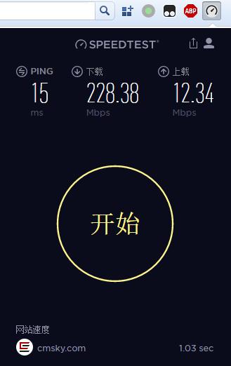 Speedtest 网络测速 Chrome浏览器插件