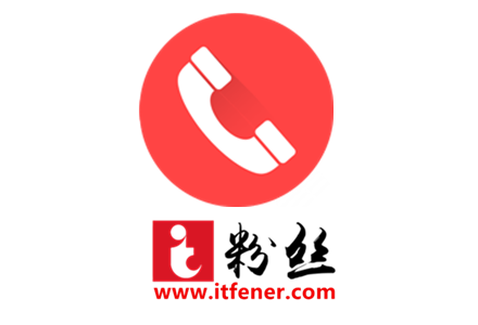 ACR 通话录音 v25.3 破解高级版 安卓最强录音app