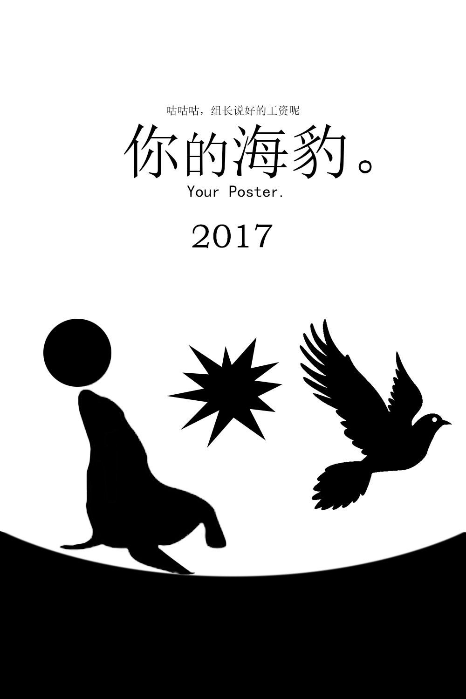 https://i.loli.net/2017/10/13/59df93da88319.jpg