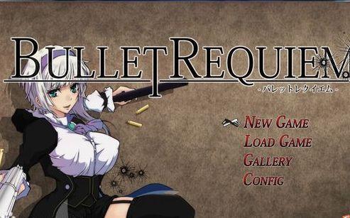 u=Bullet requiem -バレットレクイエム-.jpg