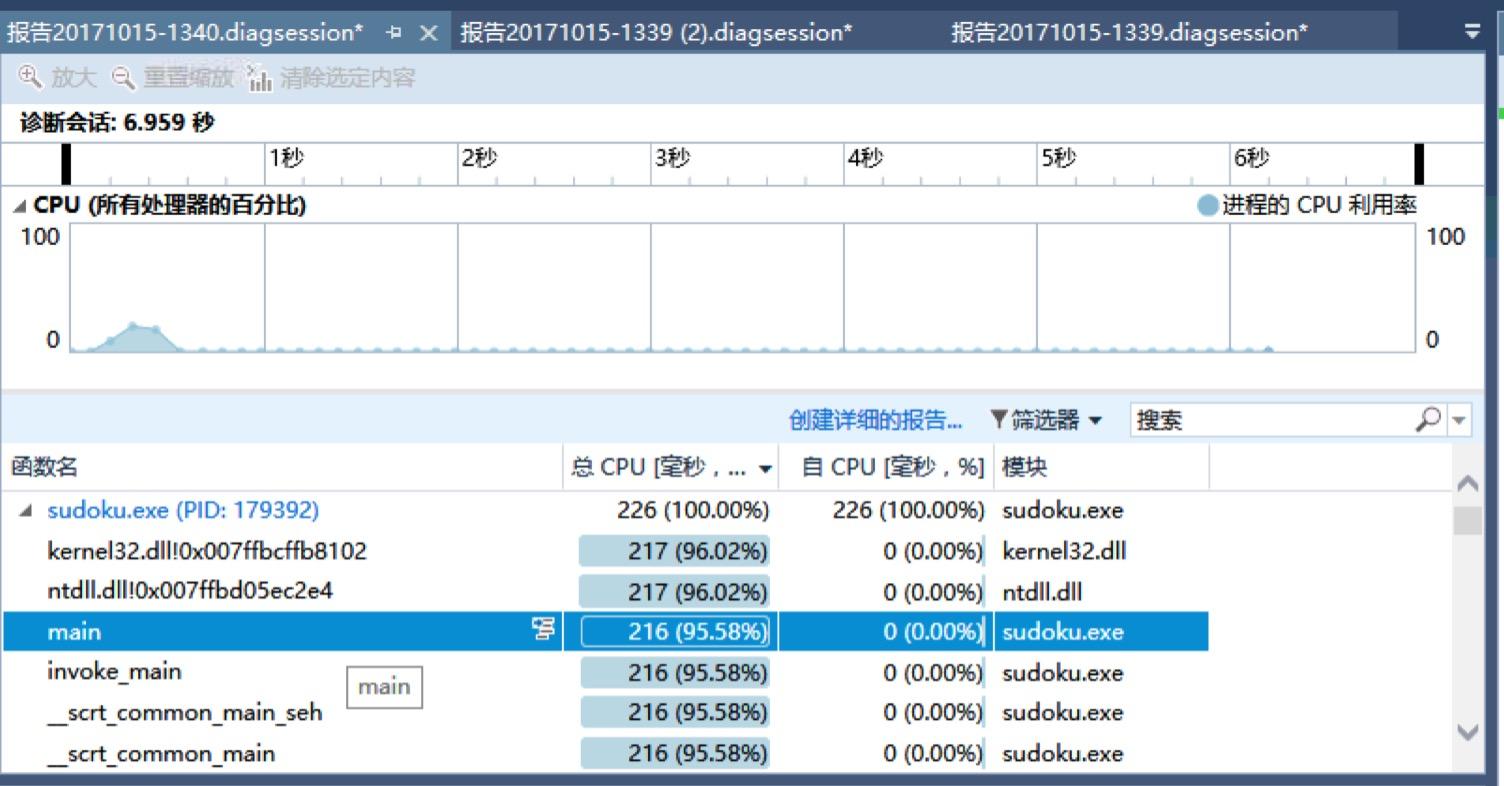 Screen 2017-10-15 AM1.41.23.jpg