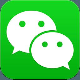 防止微信撤回(Android)v2.5.2_清爽版