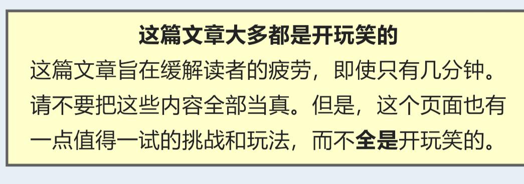 Screenshot_20171019-190701.png