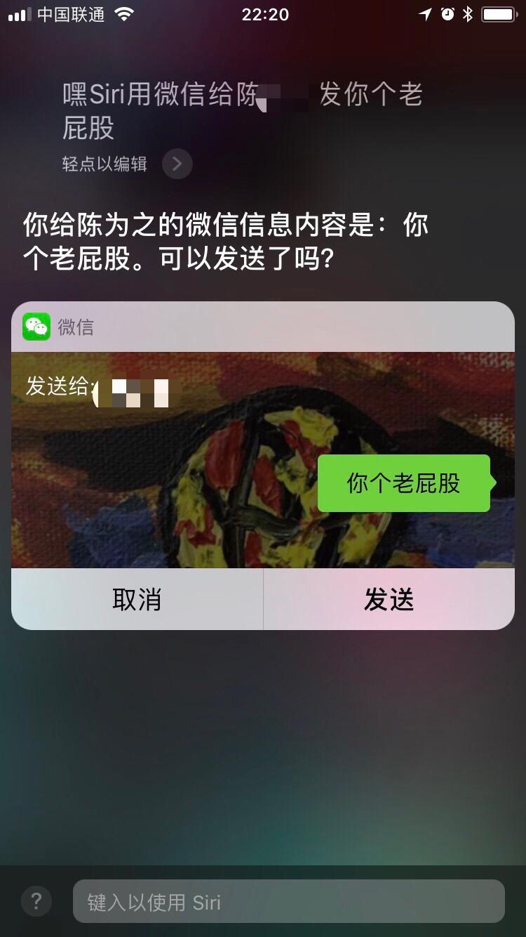 微信图片_20171019222843.jpg