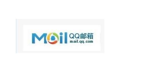 qq邮箱内存不够怎么设置 qq邮箱内存大小怎么升级