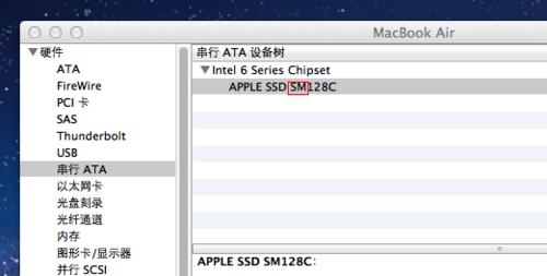 教你如何识别 Macbook SSD 硬盘制造商