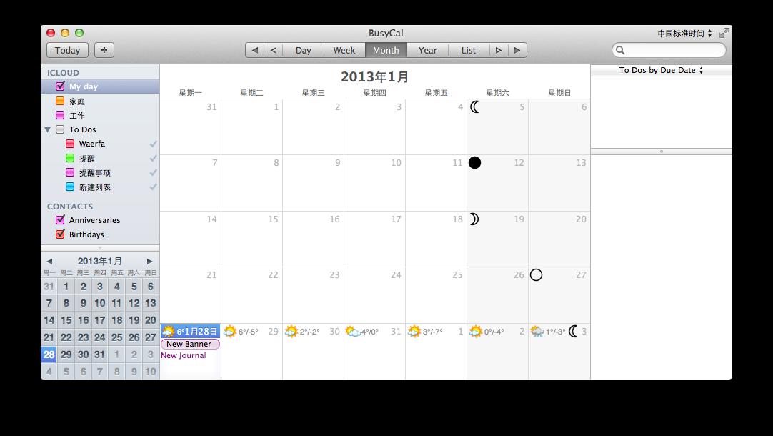 6 款值得购买的 Mac 日历软件插图(12)