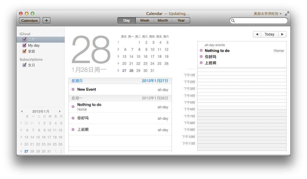 6 款值得购买的 Mac 日历软件插图(13)