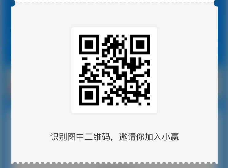 微信图片_20171102002146.png