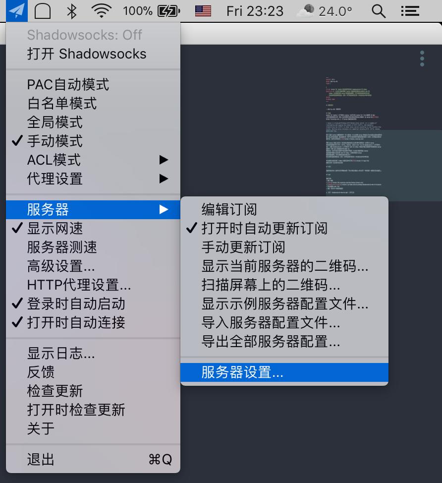 Surge for macOS 通過前置代理支持SSR 和V2Ray 等代理工具· nliu